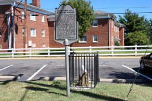 Boundary Stone in Patrick Henry Apartments