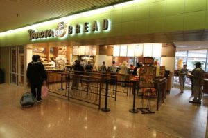 Panera Bread in Rosslyn
