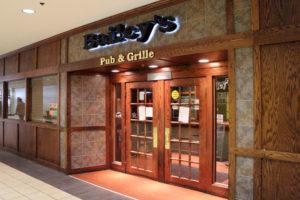 Bailey's in Ballston Mall closes