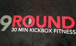 9Round logo (Courtesy of 9Round)