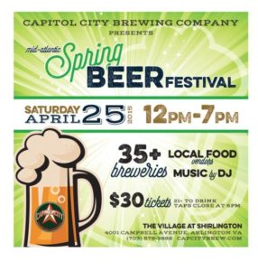 Shirlington Spring Beer Festival Event Flyer