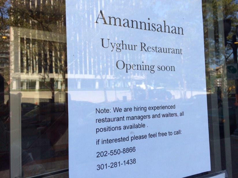 More Details on Queen Ammanisa, the Uyghur Restaurant Coming