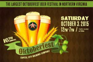 Shirlington Oktoberfest 2015 banner
