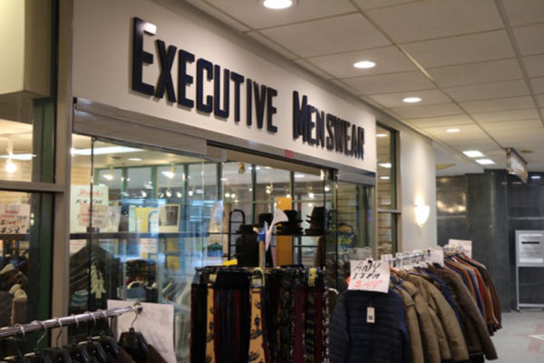Executive Menswear