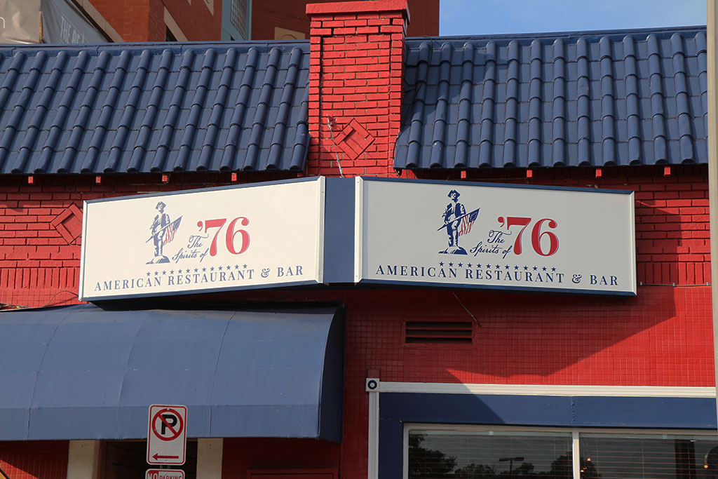 The Spirits of '76 Is Closing in Clarendon