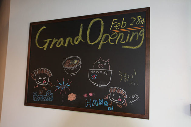 Hanabi Ramen opened on February 28 in Clarendon