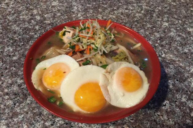 Egg bowl with udon in savory miso broth (photo via Facebook)