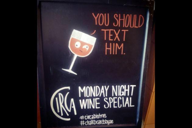 Wine night promotion