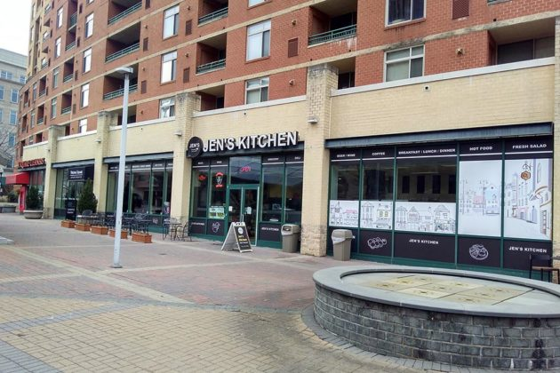 Jen S Kitchen Virginia Square