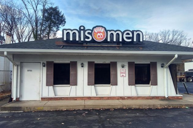 Miso Men\' Restaurant to Replace Asian Kitchen on Lee Highway ...