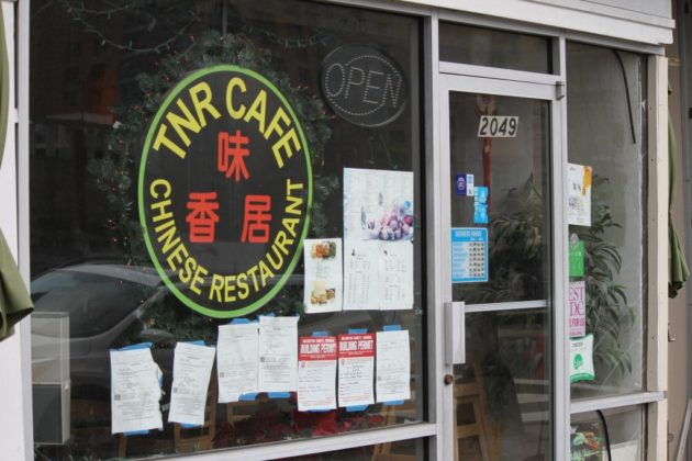 TNR Cafe will be expanding its restaurant in Courthouse.