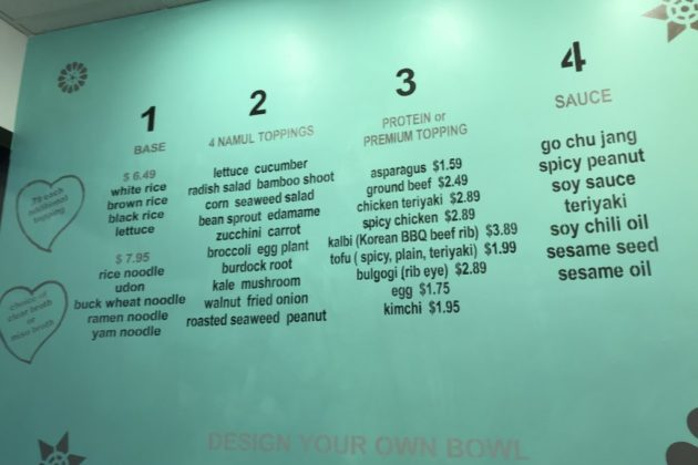 Rice Bar Crystal City wall decal explaining their order process