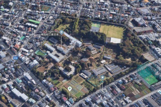 Engei High School in Tokyo (photo via Google Maps)