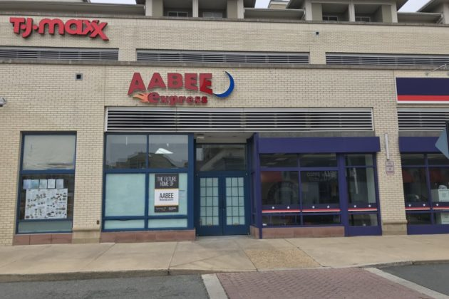 Future location of Aabee Restaurant on Pentagon Row