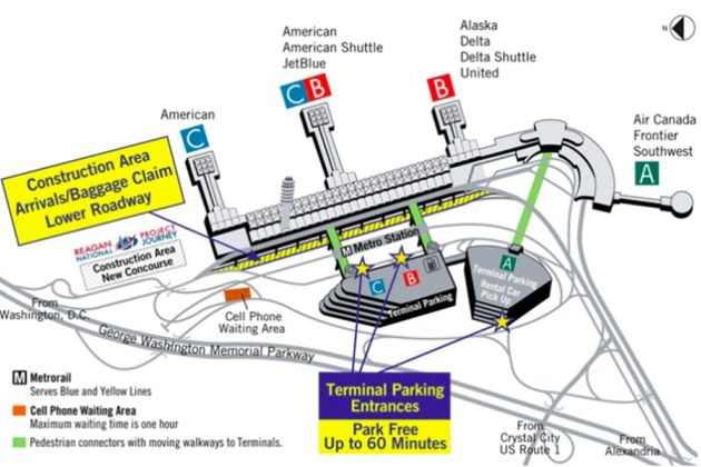 Free terminal parking (photo via Reagan National Airport)